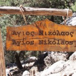 Greece Samaria Gorge1